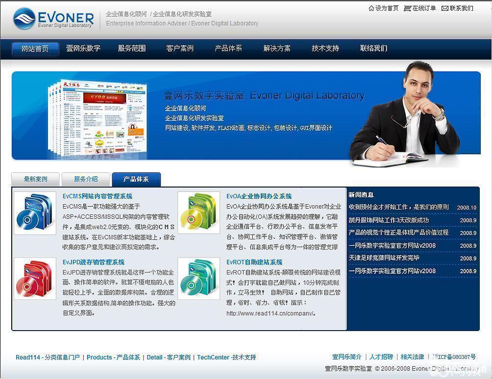 网站建设 ◆ 产品包装设计 ◆ 软件开发 ◆ gui界面设计 ◆ flash